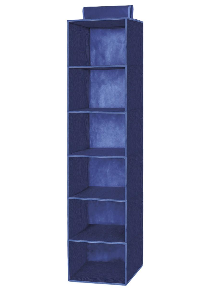 Органайзер подвесной с 6 полками синий, арт.П-15-1