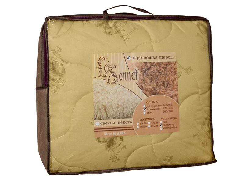 """Подушка верблюжья шерсть, в сумке, """"ЭГО"""""""