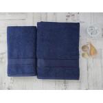 Купить Комплект из 2-х полотенец махровых в коробке темно-синий УНДИНА по цене от 910 Р. с доставкой